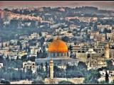 Куббат ас-Сахра, Иерусалим, Израиль