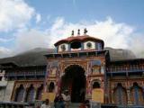 Рамешварам, Индия