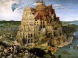 Зиккурат в честь бога Мардука, Вавилон, Ирак