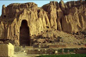 Бамиан, Афганистан