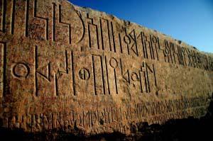 стена, покрытая таинственными надписями, храм Билькис, Йемен