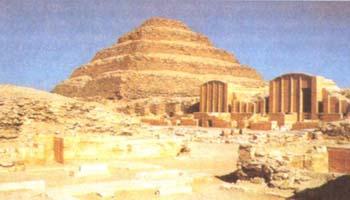 Пирамида Джосера, Саккара, Египет