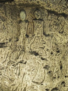 двое на лошади, Ройстонская пещера, Ройстон, Англия