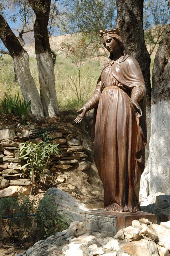 Пресветая мария праститутка 3 фотография