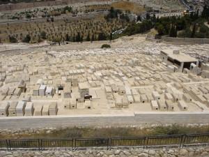 захоронения в долине Кедрон, Иерусалим, Израиль