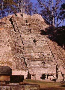Иероглифическая лестница