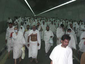 паломники, Мекка, Саудовская Аравия